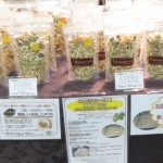 ふじのくに農芸品フェア2014
