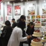 東京インターナショナル・ギフト・ショー春2012